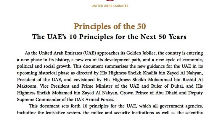 UAE 10 principles for the next 50 years